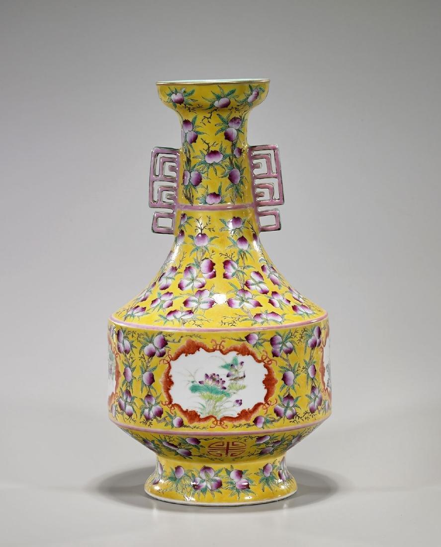 Chinese Qing-Style Famille Rose Enameled Porcelain Vase