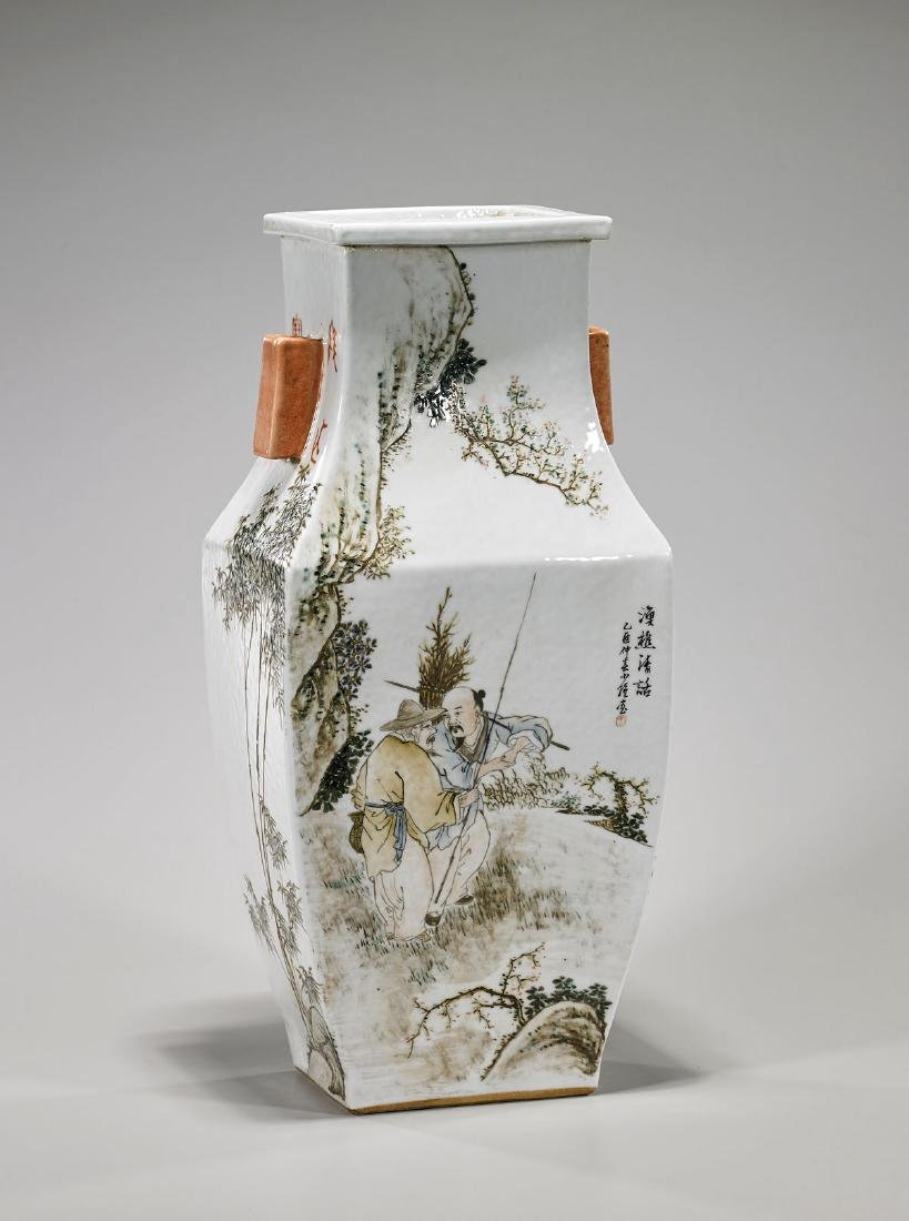 Tall Chinese Republic-Style Enameled Porcelain Vase