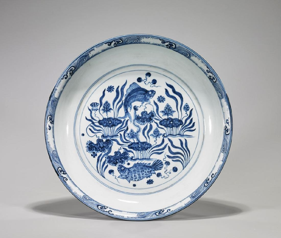 Large Ming-Style Blue & White Porcelain Charger