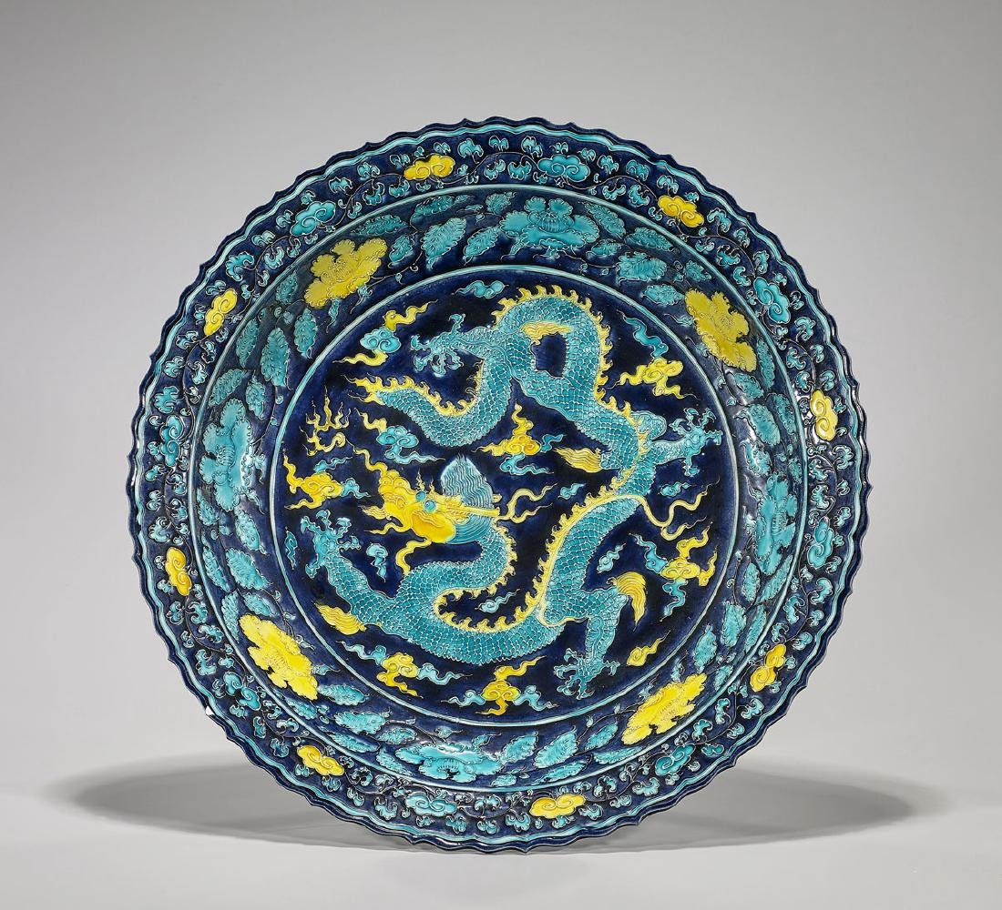 Large Ming-Style Fahua-Type Glazed 'Dragon' Charger