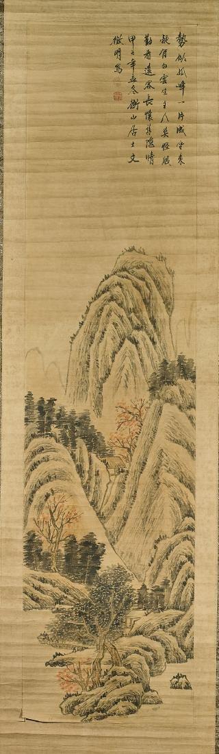 Two Chinese Scrolls After Wen Zhenming & Wang Yun