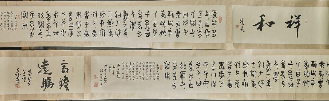 Two Chinese Calligraphy Scrolls After Han Shiqing & Sun