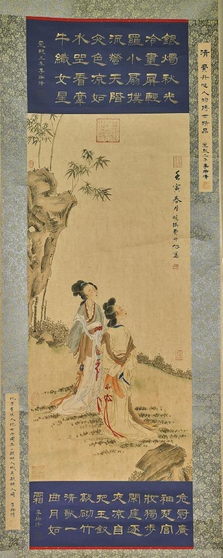 Two Chinese Scrolls After Fei Danxu & Guan Shanyue
