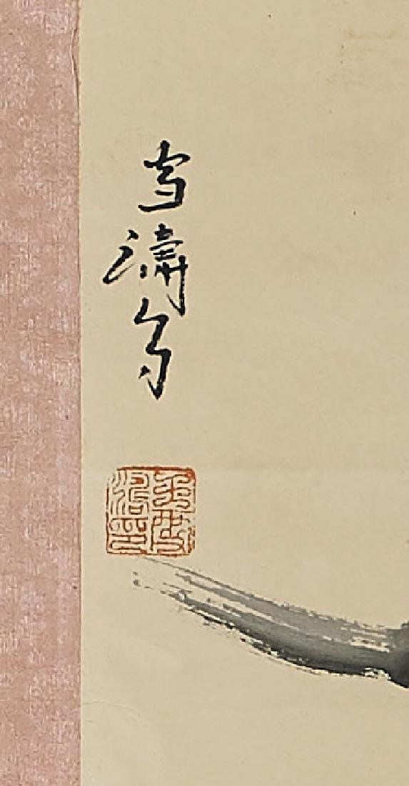 Three Chinese Scrolls After Wang Xuetao - 2