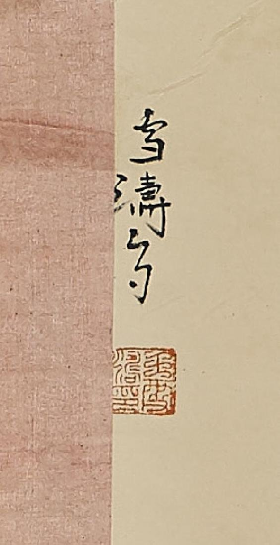 Three Chinese Scrolls After Wang Xuetao - 4