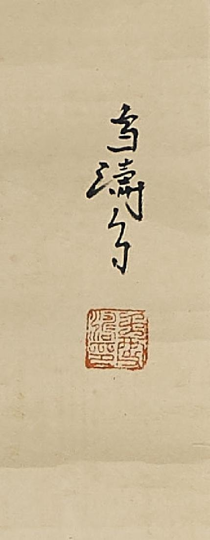 Three Chinese Scrolls After Wang Xuetao - 6
