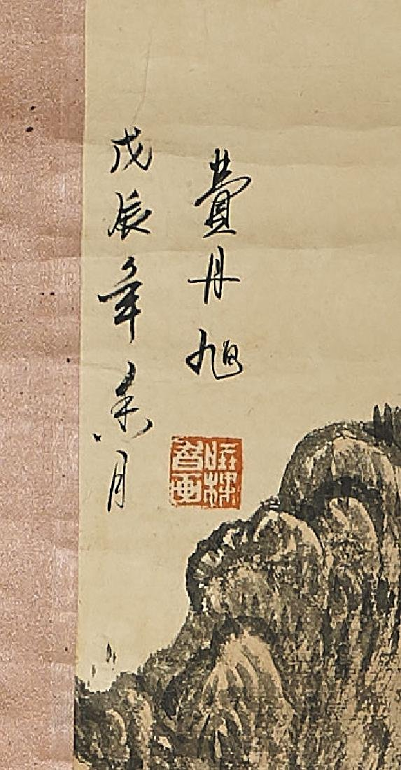 Three Chinese Landscape Scrolls - 2