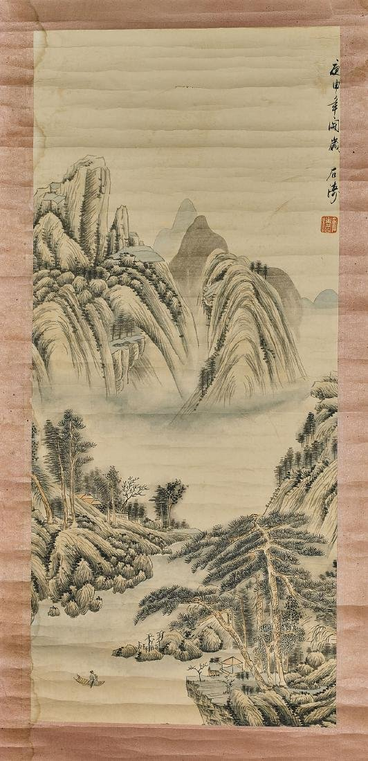 Three Chinese Landscape Scrolls - 3