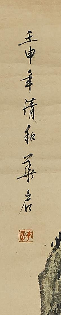 Three Chinese Landscape Scrolls - 6