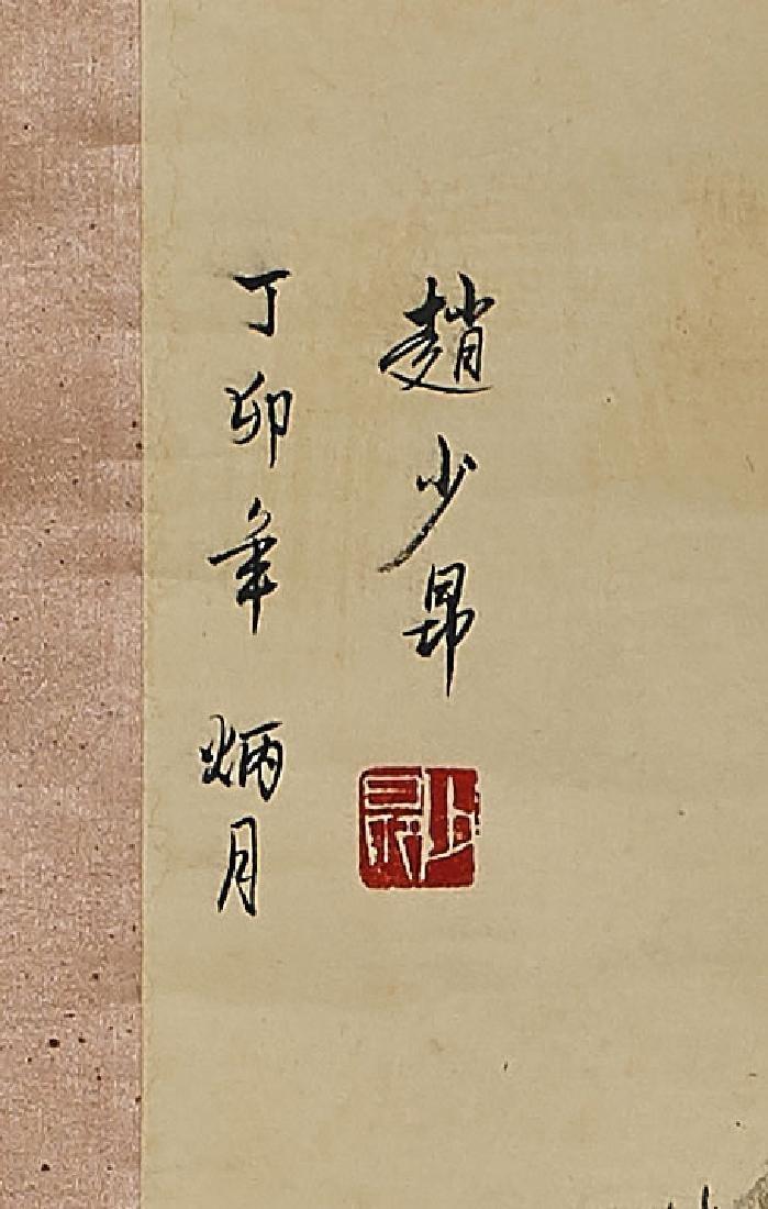 Three Chinese Landscape Scrolls - 2