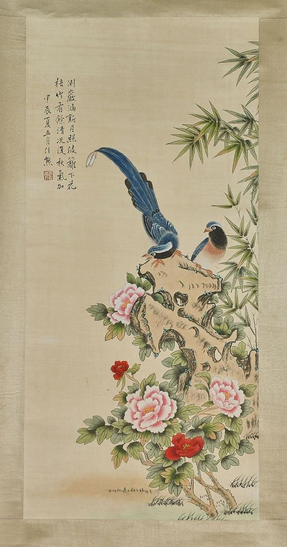 Two Chinese Scrolls After Ren Xiong & Xu Beihong