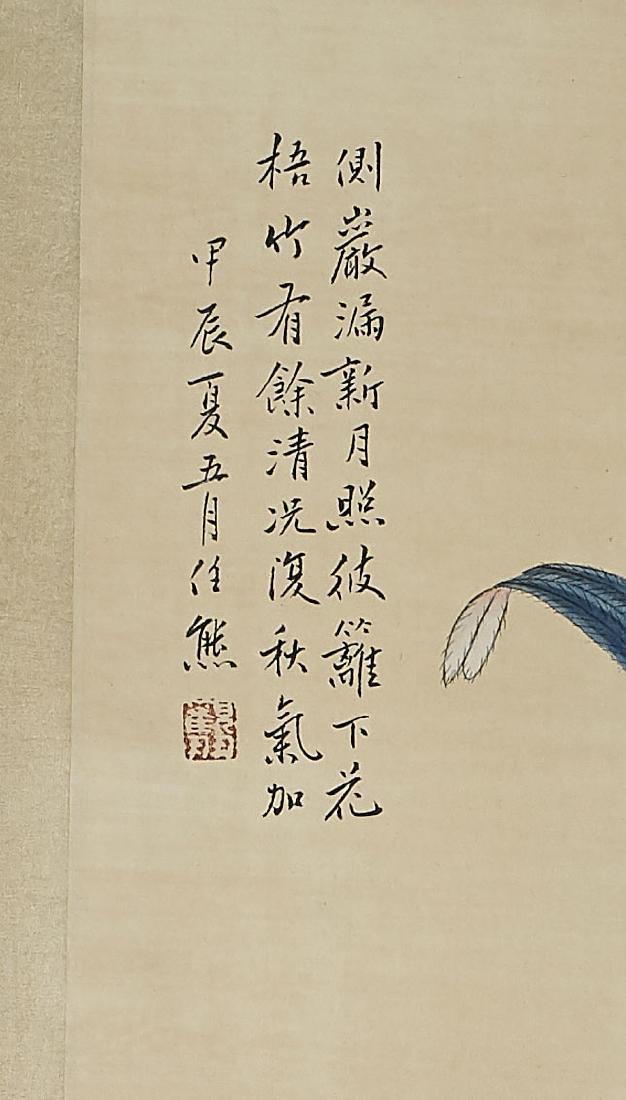 Two Chinese Scrolls After Ren Xiong & Xu Beihong - 2