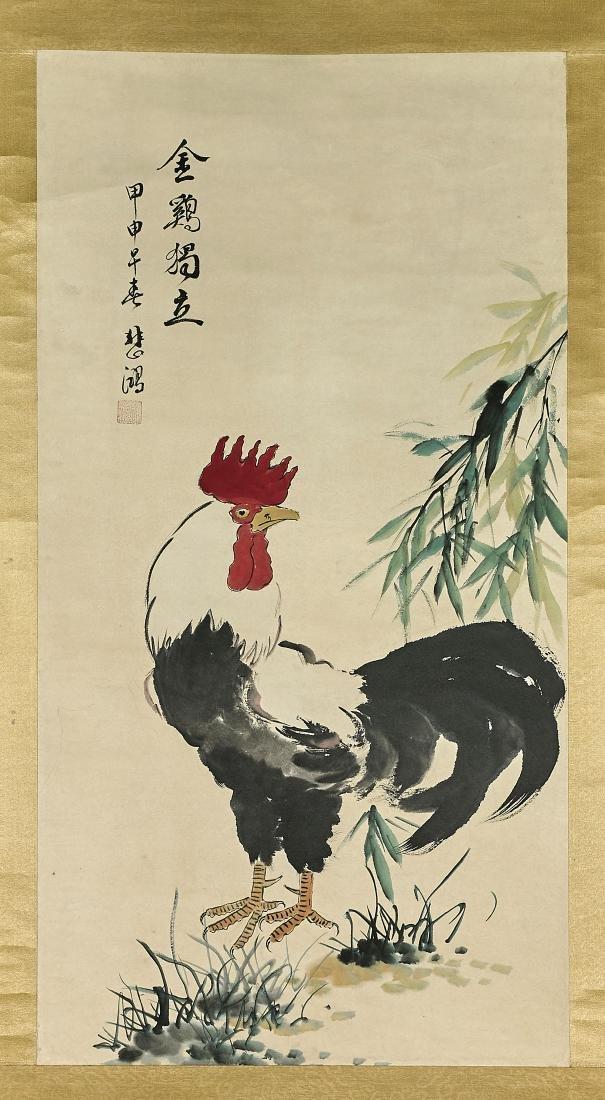 Two Chinese Scrolls After Ren Xiong & Xu Beihong - 3