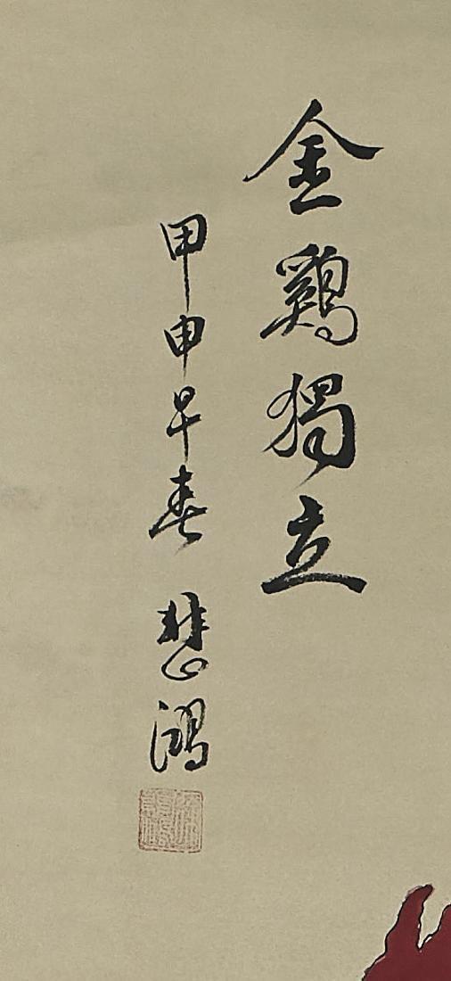 Two Chinese Scrolls After Ren Xiong & Xu Beihong - 4