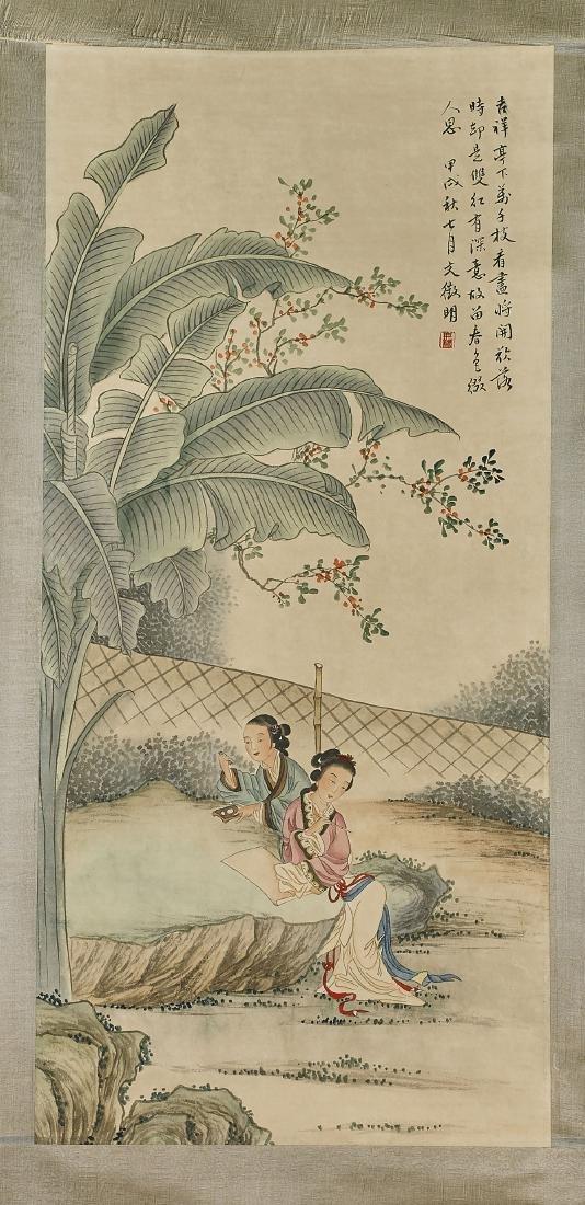 Two Chinese Scrolls After Ma Yuanyu & Wen Zhengming