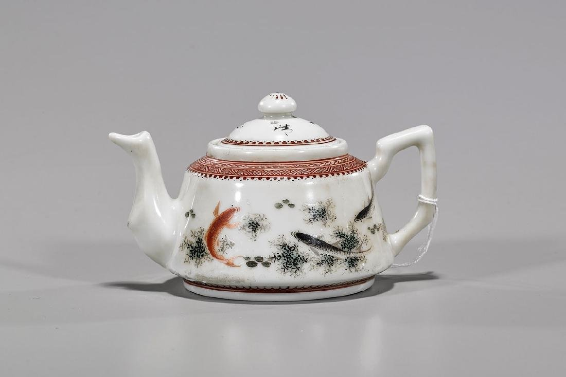 Chinese Republic-Style Enameled Porcelain Covered