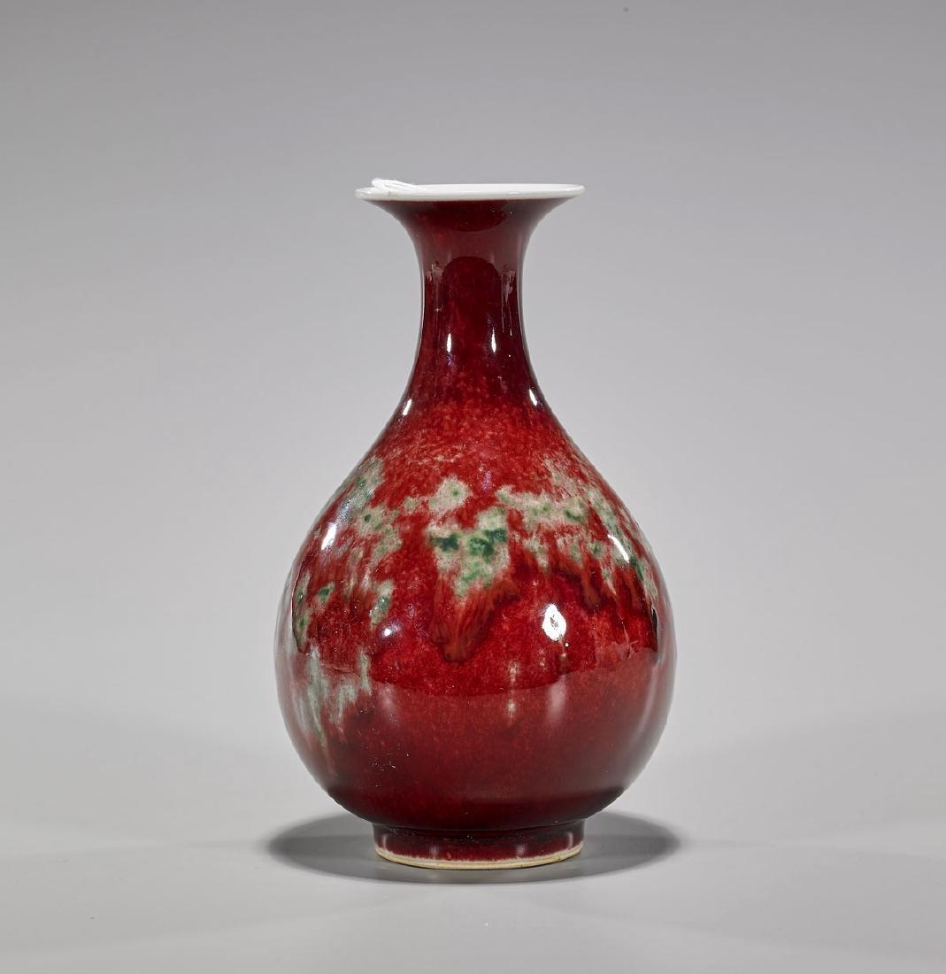 Chinese Qing-Style Peachbloom Glazed Vase