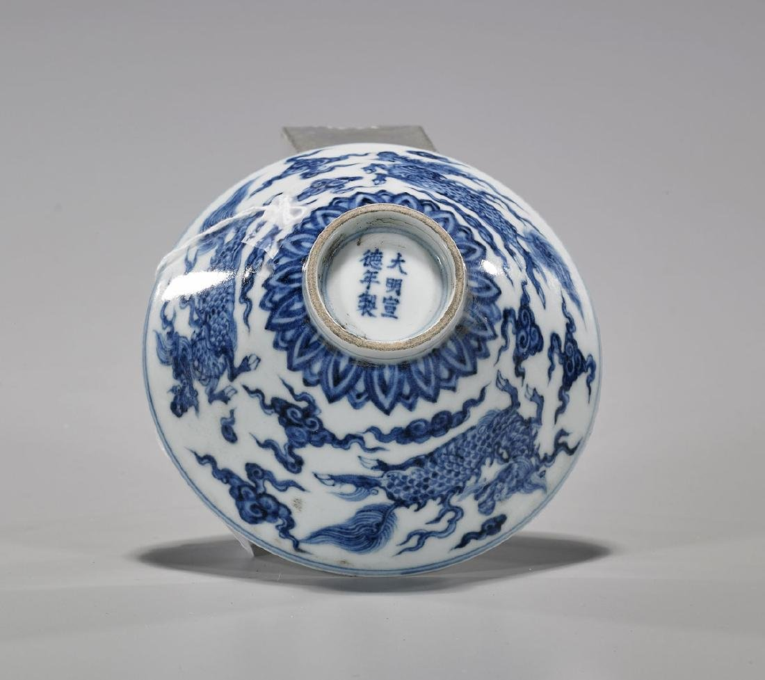 Ming-Style Blue & White Porcelain Bowl - 3
