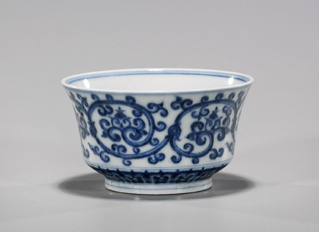 Kangxi-Style Blue & White Porcelain Cup