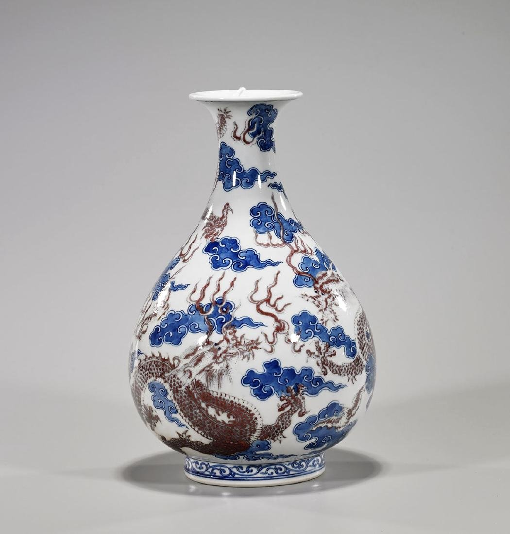 Qianlong-Style Blue & Red Porcelain 'Dragon' Vase