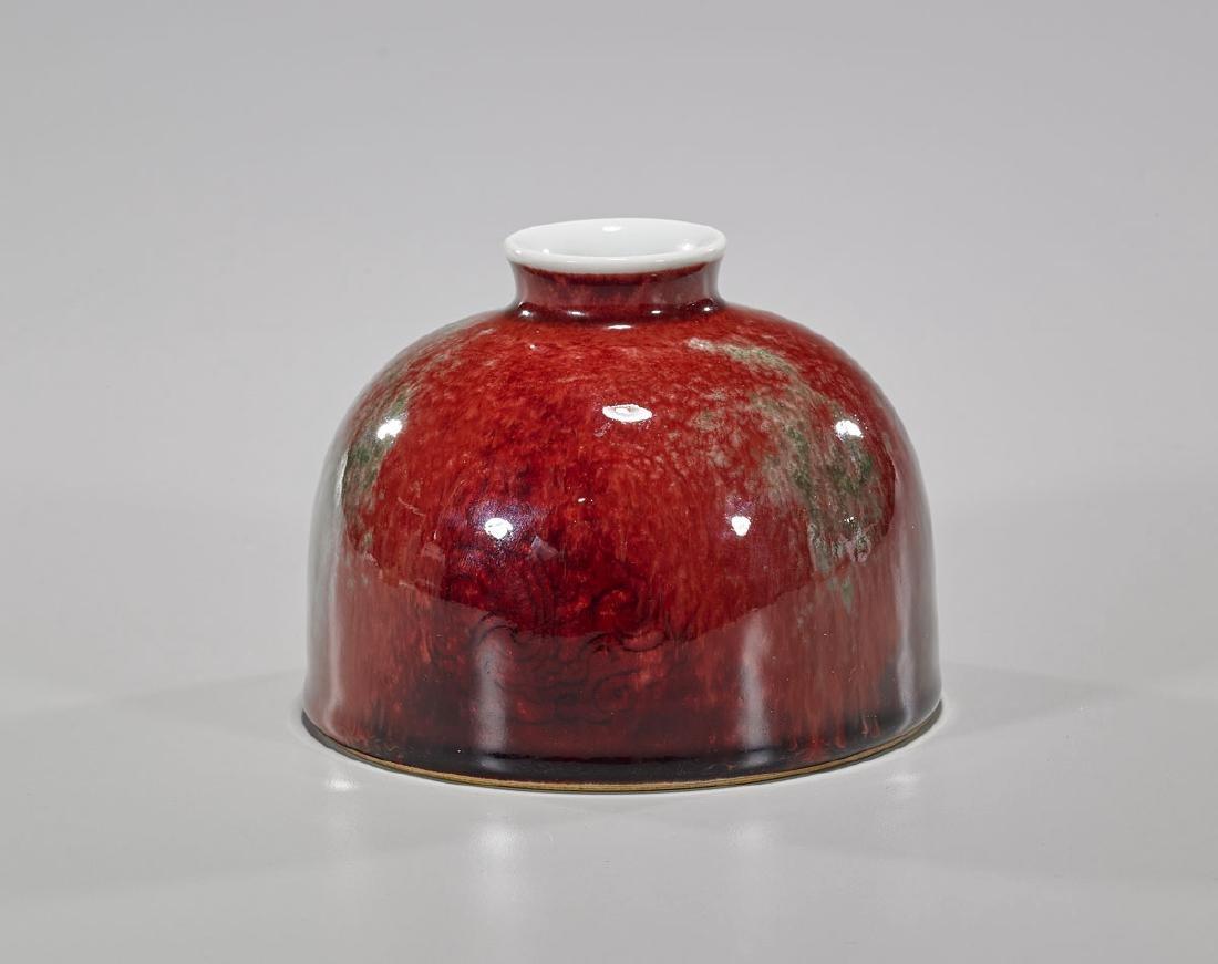 Kangxi-Style Peachbloom Glazed Beehive Waterpot