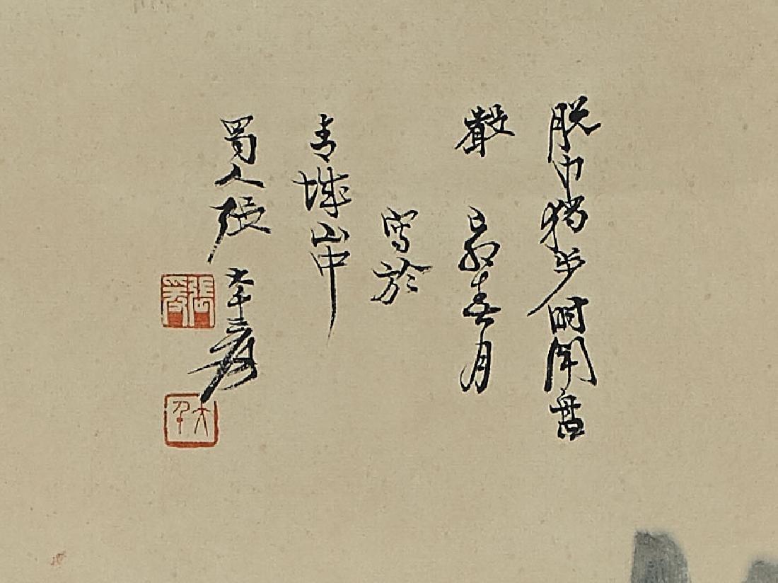 Two Chinese Scrolls After Zhang Daqian & Hu Yefo - 2