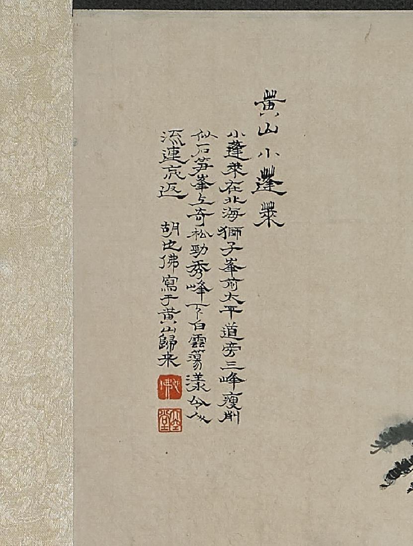 Two Chinese Scrolls After Zhang Daqian & Hu Yefo - 4
