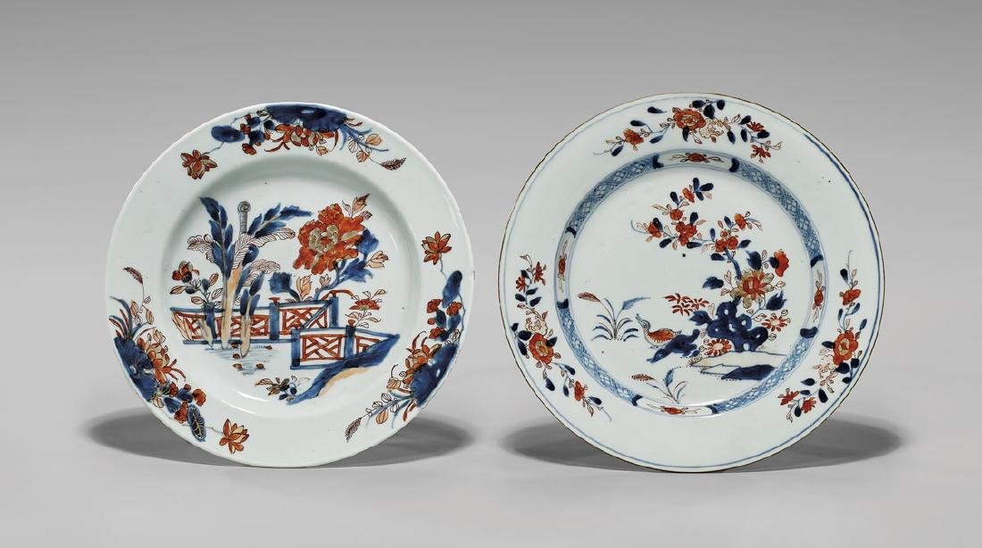 TWO ANTIQUE CHINESE EXPORT PORCELAIN DISHES