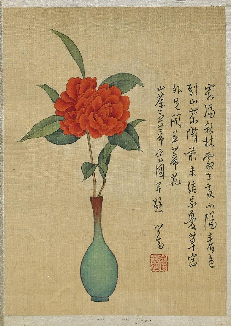 PAINTING ON SILK AFTER PU RU