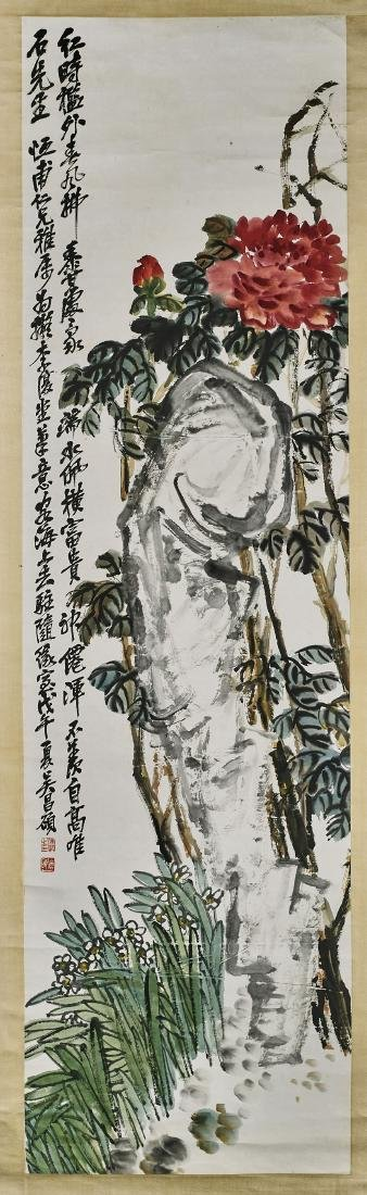 PAINTING AFTER WU CHANGSHUO: Flowers & Rockery