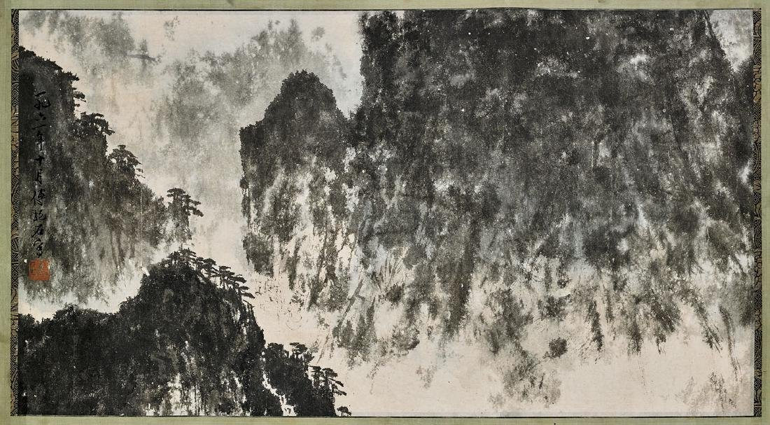 PAINTING ON PAPER AFTER FU BAOSHI