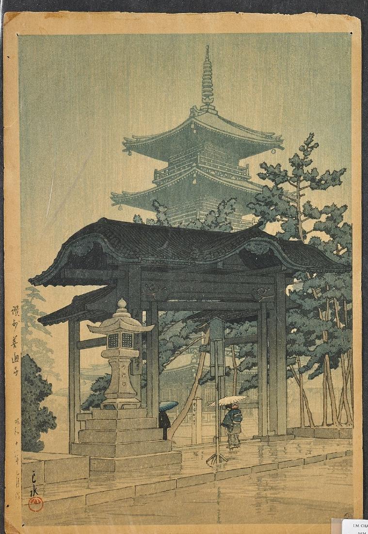 Woodblock Print By Kawase Hasui