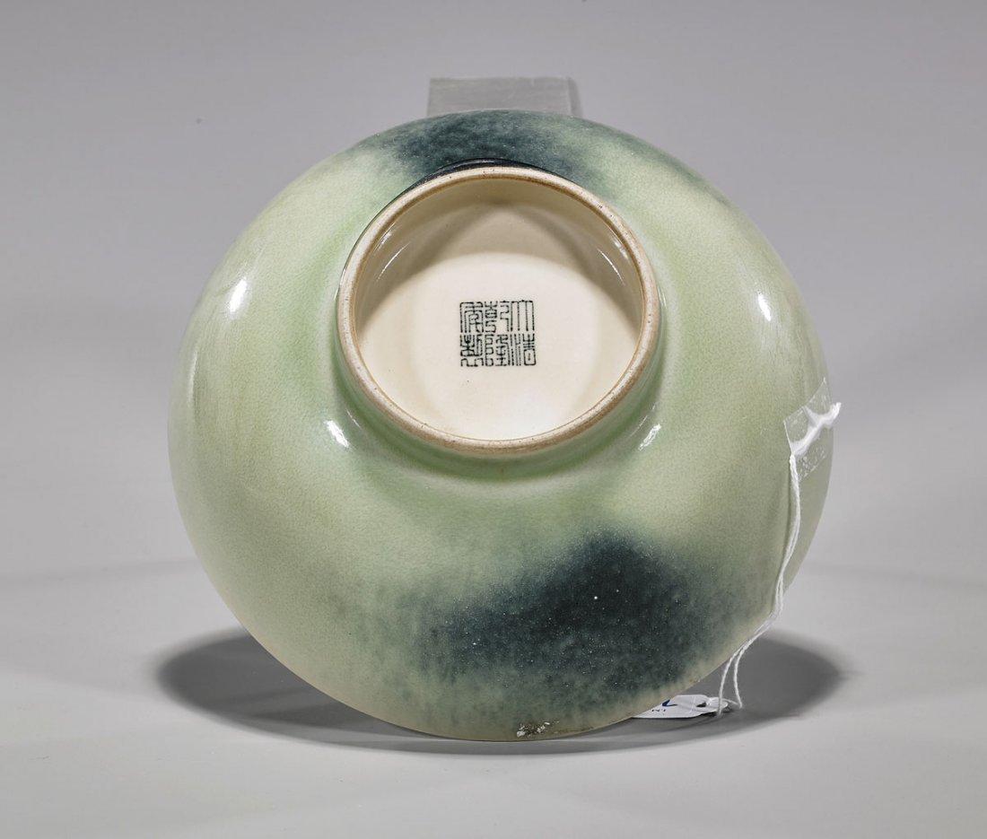 Chinese Qing-Style Flambe Glazed Bowl - 2