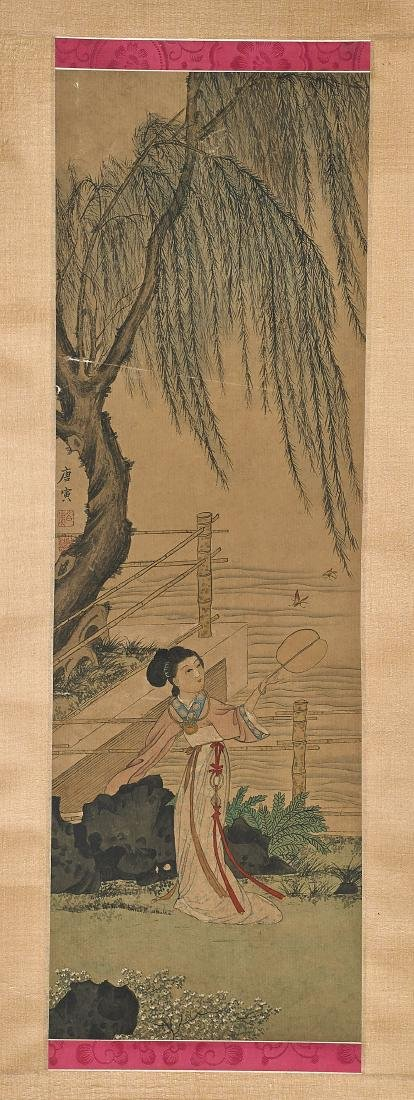 Two Chinese Scrolls After Tang Yin