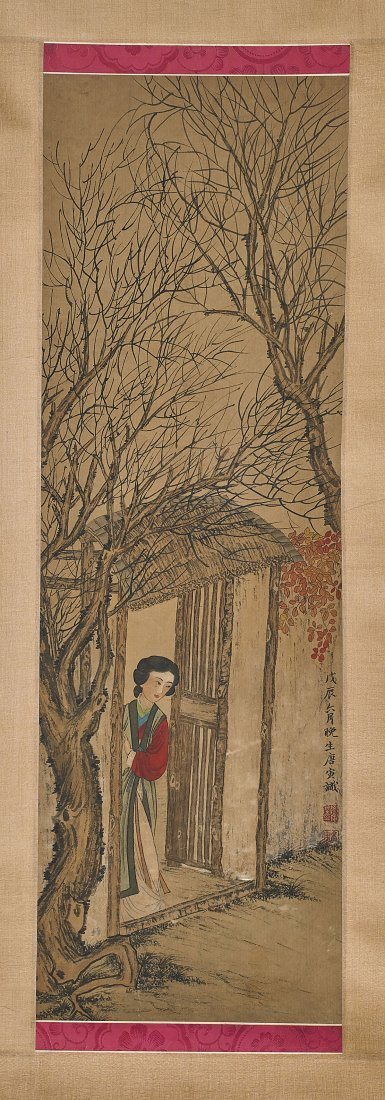 Two Chinese Scrolls After Tang Yin - 3