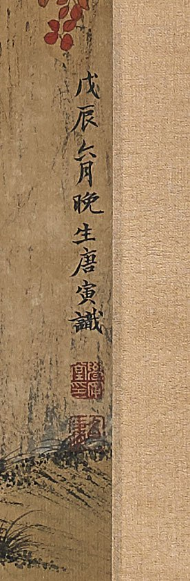 Two Chinese Scrolls After Tang Yin - 4