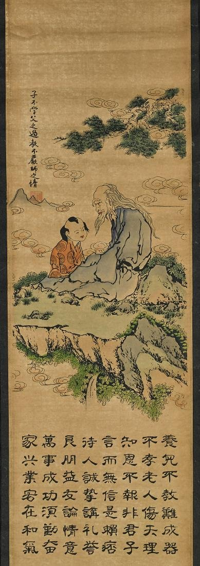 Group of Eight Chinese Scrolls - 2
