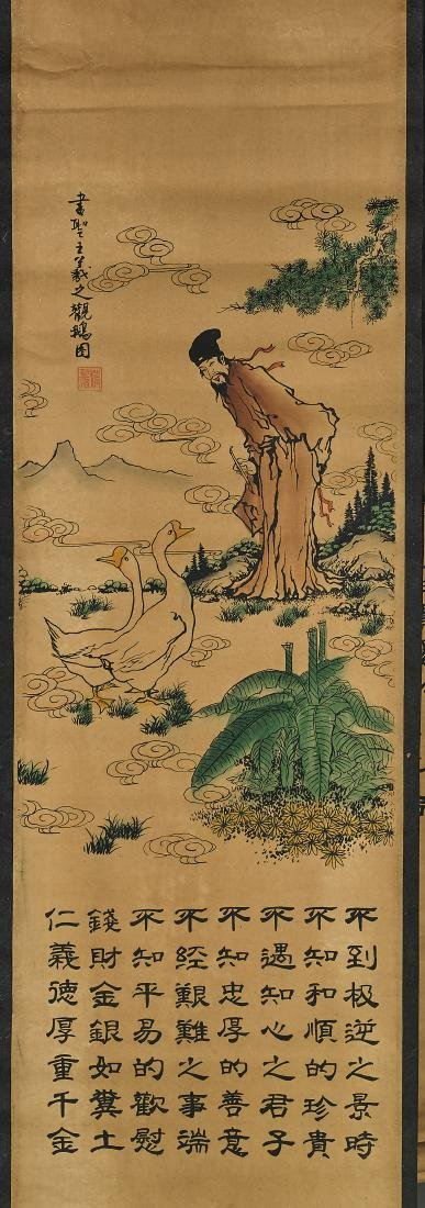 Group of Eight Chinese Scrolls - 3