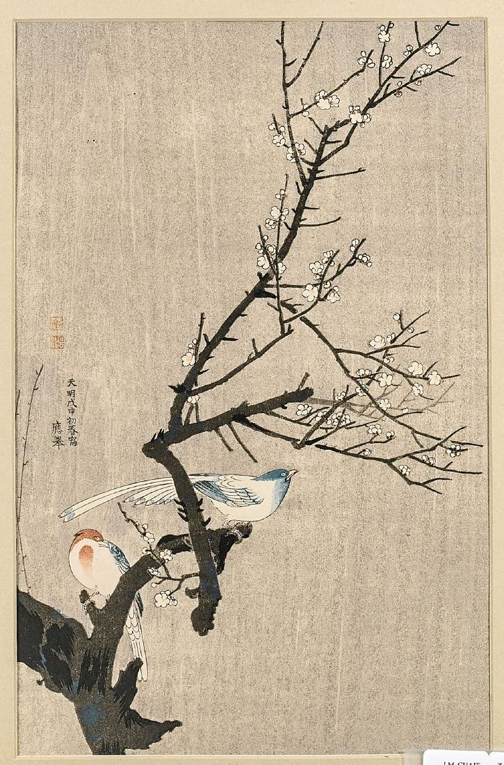 Collection of Chinese & Japanese Paintings & Prints