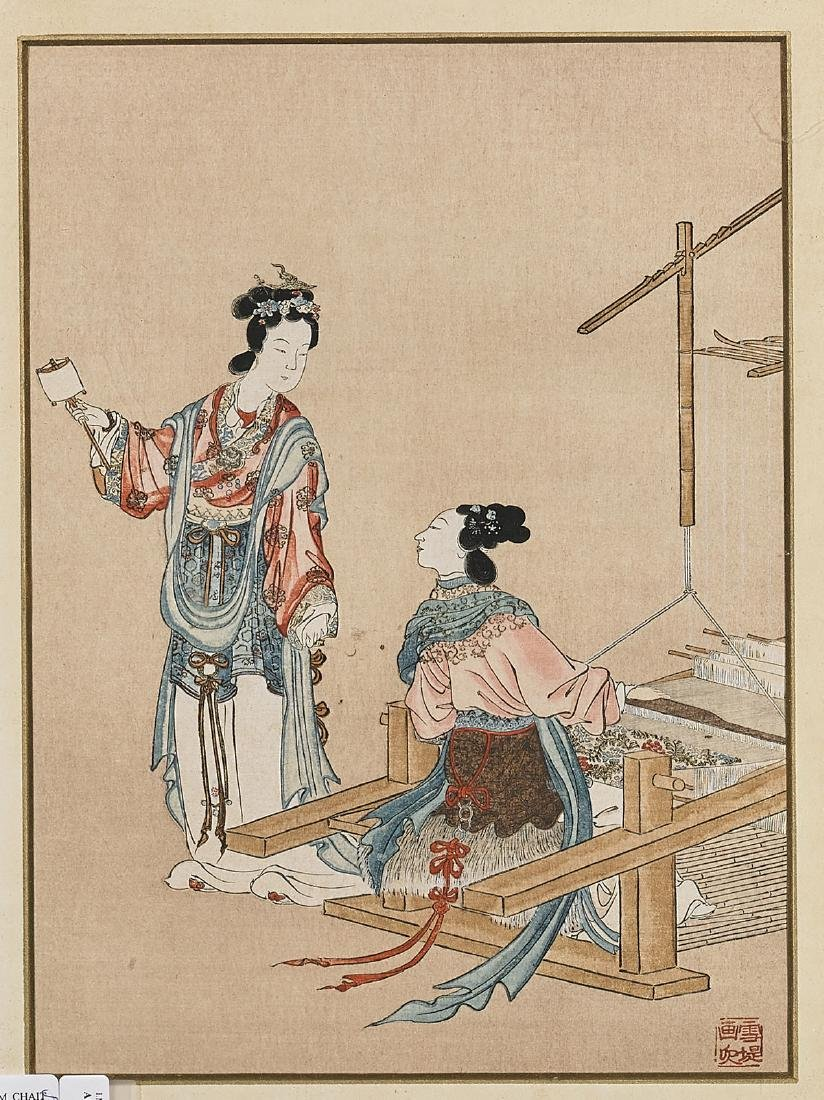 Collection of Chinese & Japanese Paintings & Prints - 2
