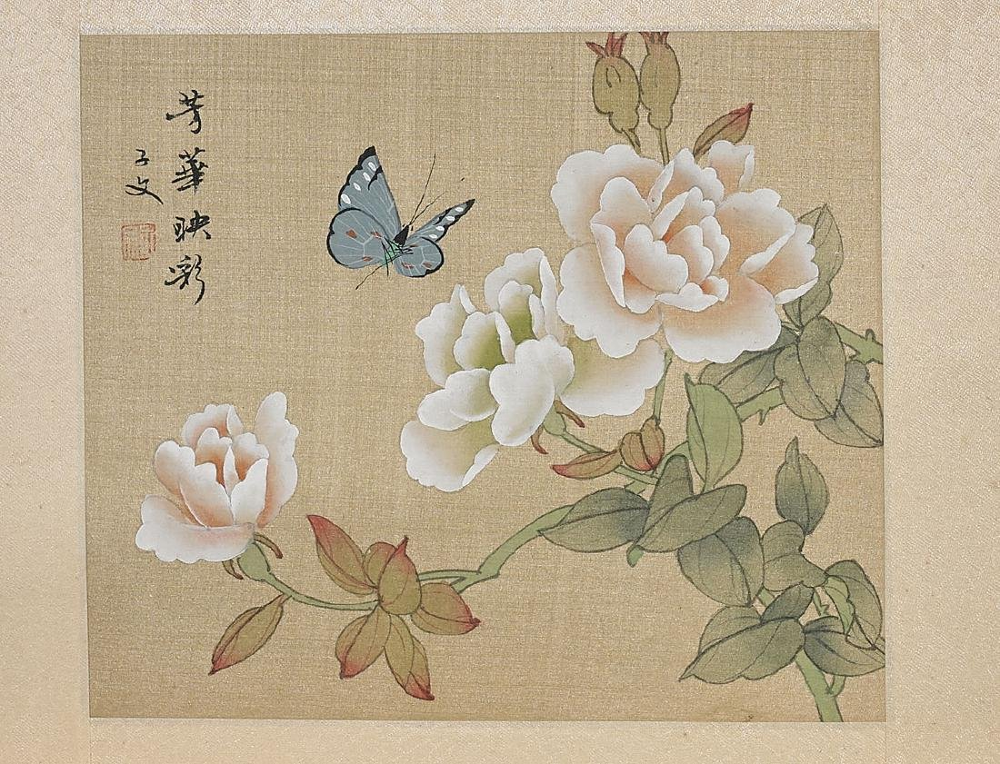 Collection of Chinese & Japanese Paintings & Prints - 7