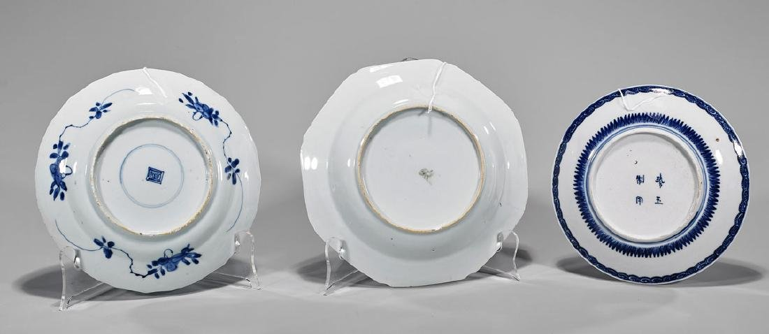 Three Antique Chinese Blue & White Porcelains - 2