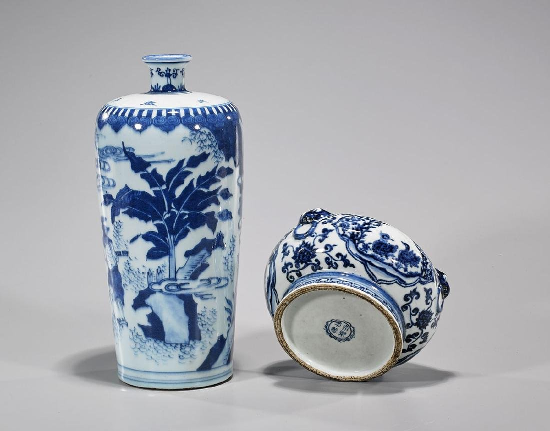 Two Chinese Blue & White Porcelains - 2