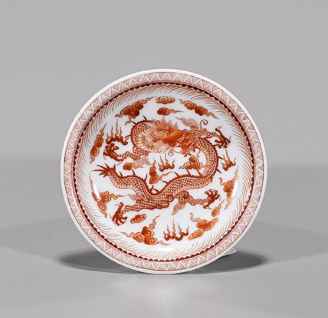 Chinese Qianlong-Style Enameled Porcelain Dish