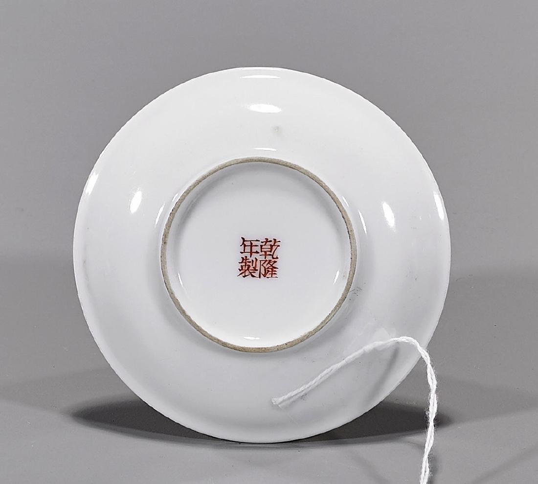 Chinese Qianlong-Style Enameled Porcelain Dish - 2