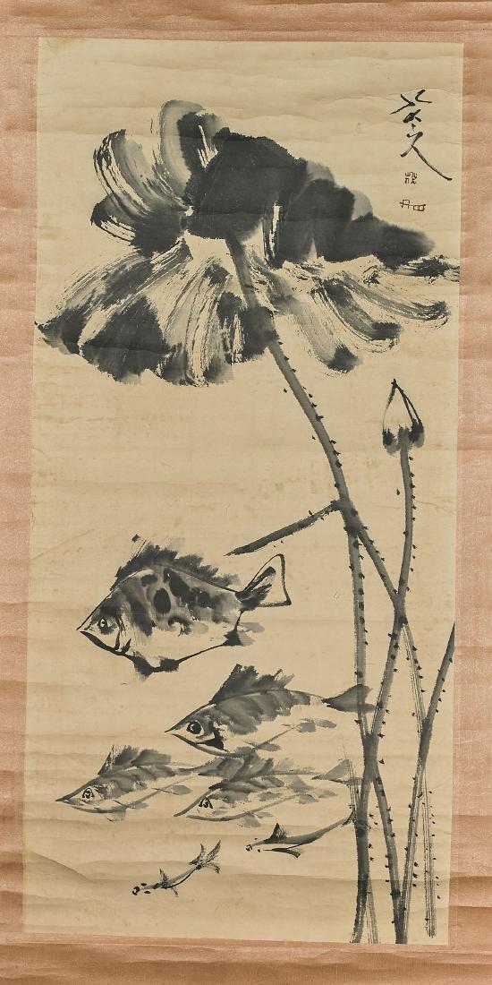 Two Chinese Scrolls After Zhu Da