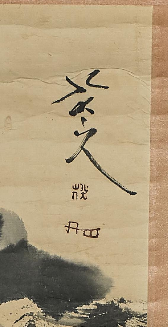 Two Chinese Scrolls After Zhu Da - 2