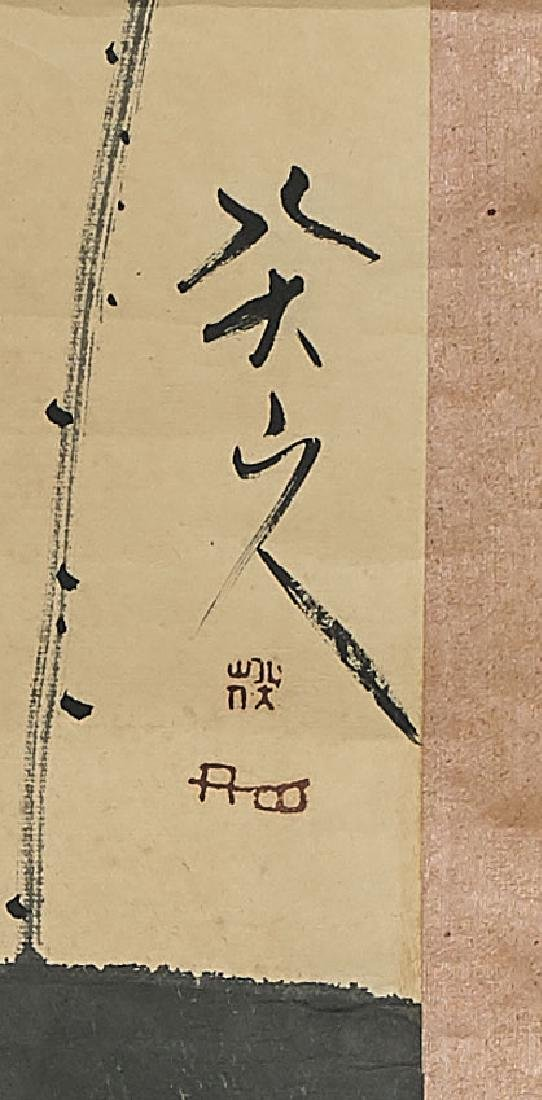 Two Chinese Scrolls After Zhu Da - 4