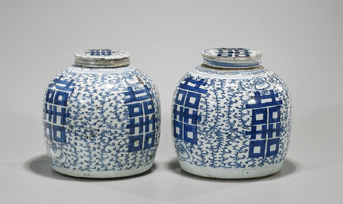 Pair Antique Chinese 'Double Happiness' Jars