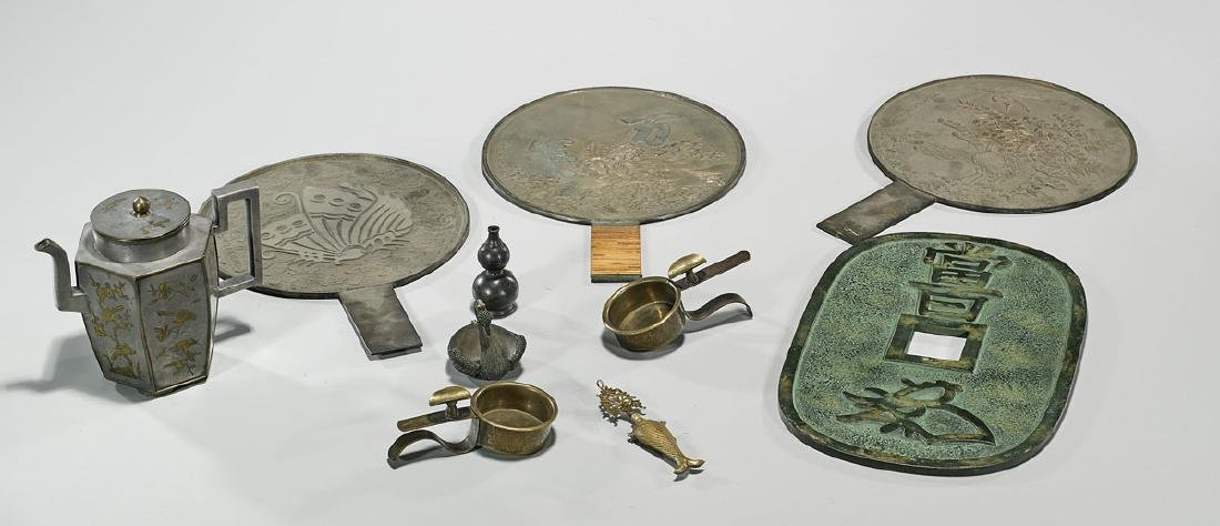 Group of Various Chinese & Japanese Metalwork Pieces